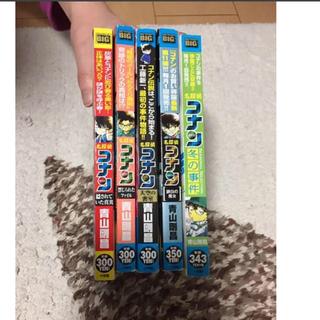 ショウガクカン(小学館)のコナン 漫画本  5冊(少年漫画)
