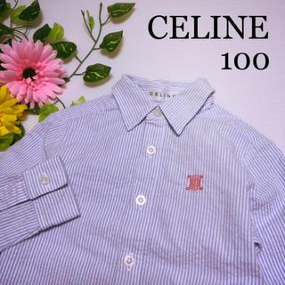 セリーヌ(celine)のセリーヌ ブラウス 100  日本製 長袖シャツ  バーバリー ラルフローレン(Tシャツ/カットソー)