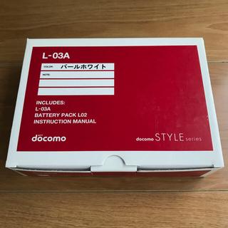 エルジーエレクトロニクス(LG Electronics)のコロコロ様専用 docomo L-03A  L-03B(携帯電話本体)