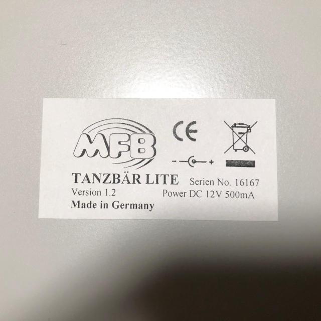 MFB Tanzbar Lite ドラムマシン シンセサイザー 楽器のDTM/DAW(音源モジュール)の商品写真