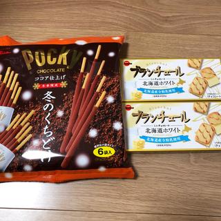 グリコ(グリコ)のりょうりょう様専用☆チョコ菓子3点☆599円!!(菓子/デザート)