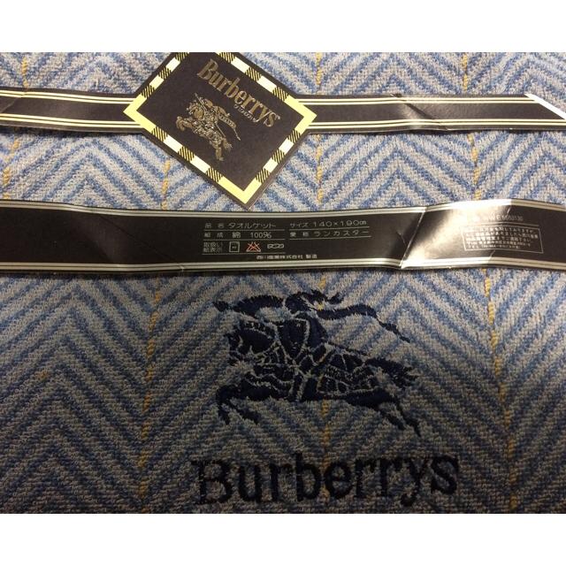 BURBERRY(バーバリー)のバーバリータオルケット キッズ/ベビー/マタニティの寝具/家具(タオルケット)の商品写真