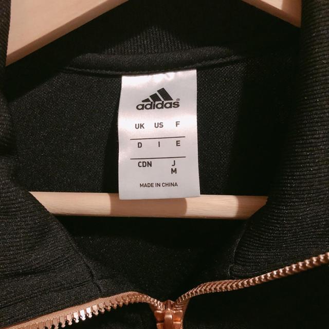 adidas(アディダス)のadidas*ジャージ その他のその他(その他)の商品写真