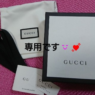 グッチ(Gucci)のGUCCI♥️ラッピング用 お箱&リボン他(ラッピング/包装)