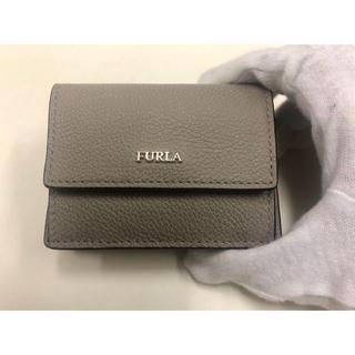 9045221fe521 フルラ(Furla)のフルラ 新品 折りたたみ財布 バビロン グレー(財布)