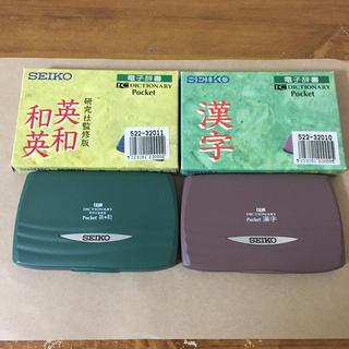 セイコー(SEIKO)の電子辞書 英和 和英 漢字(その他)