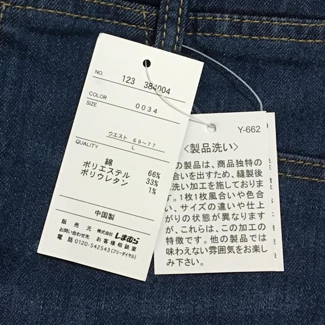しまむら(シマムラ)の新品 ダメージデニム レギンスパンツ アンクル丈 L レディースのパンツ(カジュアルパンツ)の商品写真