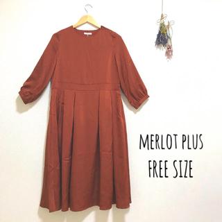 メルロー(merlot)のタグ付き未使用品◾️melrot plus マキシ丈ワンピース◾️ブラウン(ロングワンピース/マキシワンピース)