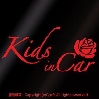 Kids in Car+Rose/ステッカー(赤・バラ薔薇ベビーインカー(車外アクセサリ)