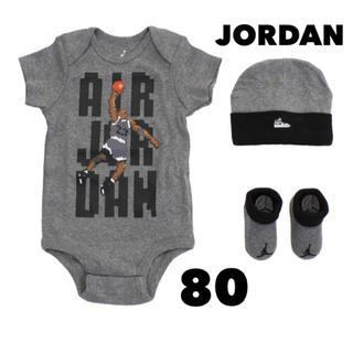 a54ed5fcc7ffd ナイキ(NIKE)の 新品  JORDAN ロンパース 帽子 靴下 3点セット(
