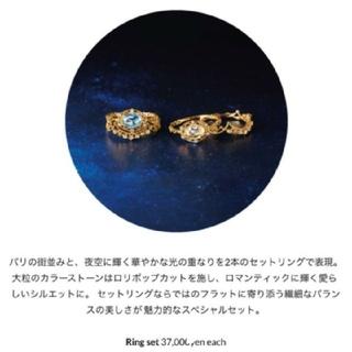 ノジェス(NOJESS)のノジェス クリスマス限定 リング  13号(リング(指輪))