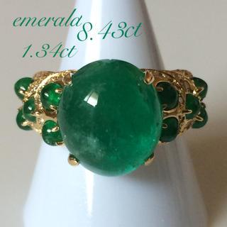 k18 エメラルド8.43 1.34ct ダイヤモンド0.355ctリング(リング(指輪))