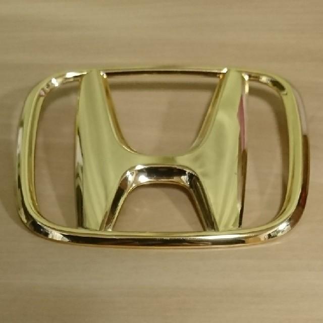 ホンダ(ホンダ)の【HONDA】ホンダ《ゴールド》リア エンブレム 自動車/バイクの自動車(車外アクセサリ)の商品写真