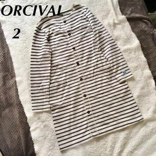 オーシバル(ORCIVAL)のオーチバル*ボーダーコート*ジャケット(ノーカラージャケット)