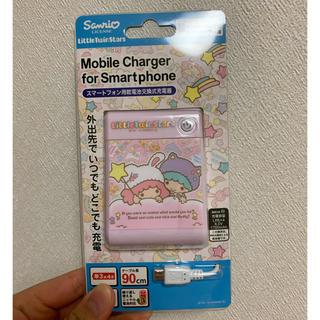 サンリオ(サンリオ)のスマートフォン用携帯充電器(バッテリー/充電器)