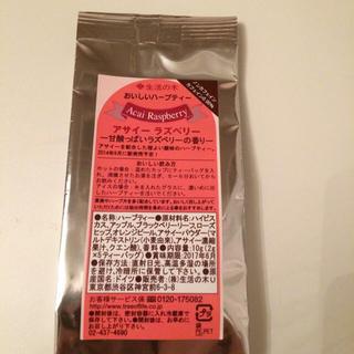 セイカツノキ(生活の木)のおいしいハーブティーアサイーラズベリー(茶)