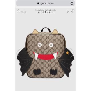 グッチ(Gucci)のぐりーんばず様専用 新品タグ付き GUCCI グッチ リュック Backpack(リュックサック)