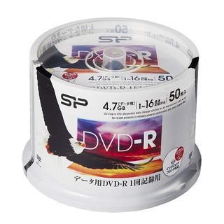 シリコンパワー データ用DVD-R 4.7GB 1-16倍速対応 ホワイトワイド(DVDプレーヤー)