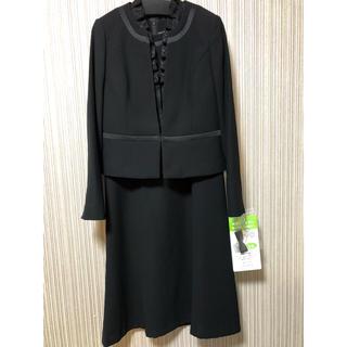 ベルメゾン(ベルメゾン)の礼服 ブラックフォーマル(礼服/喪服)