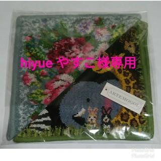 カワサキ(カワサキ)の【hiyueやすこ様専用】カワサキ  シェニール  ハンカチセット(ハンカチ)