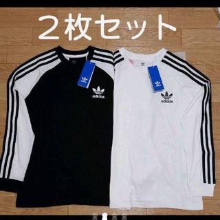 アディダス(adidas)の2枚組 ロンT アディダスオリジナルス(Tシャツ(長袖/七分))