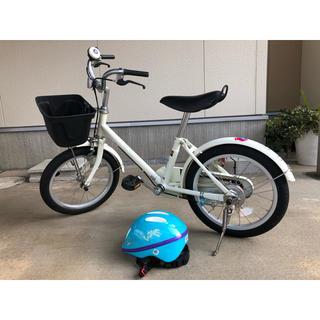 ムジルシリョウヒン(MUJI (無印良品))の16インチ無印自転車(自転車)