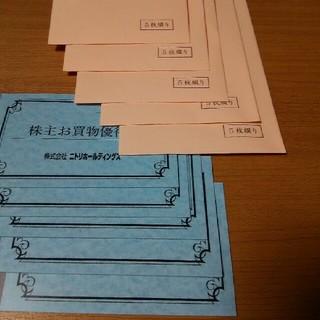 ニトリ(ニトリ)の最新ニトリ 株主優待 お買い物優待券25枚 クリックポスト送料無料(ショッピング)