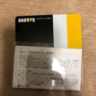 ドトールバリューカード(フード/ドリンク券)