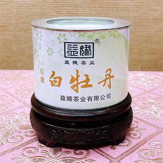 【白茶】白牡丹 50g/缶(茶)