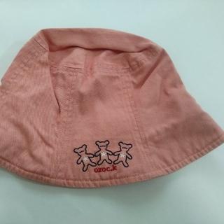 オゾック(OZOC)のOZOC 帽子 48cm(帽子)