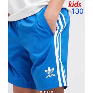 アディダス(adidas)のアディダスオリジナルス ハーフパンツ 水陸両用 水着(パンツ/スパッツ)