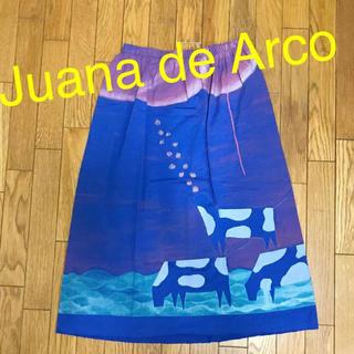 アッシュペーフランス(H.P.FRANCE)の美品 Juana de Arco 牛プリントスカート(ひざ丈スカート)