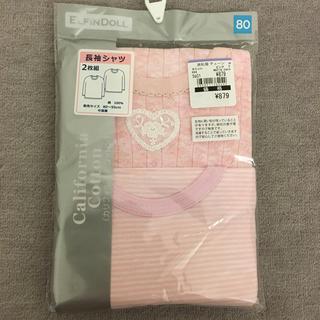 ニシマツヤ(西松屋)の女児 長袖シャツ  80  カリフォルニアコットン(肌着/下着)