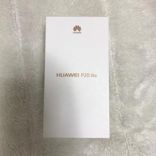 アンドロイド(ANDROID)のHUAWEI P20 lite ピンク(スマートフォン本体)