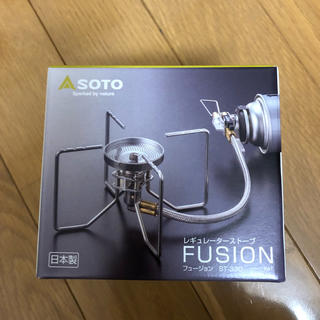 新富士バーナー - soto レギュレーターストーブ FUSION ST-330