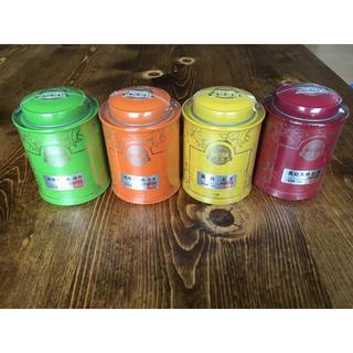 高級 中国茶 4種セット(茶)