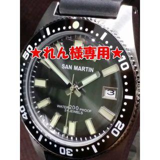 SEIKO ファーストダイバー オマージュ 62MAS NH35 SBDX019(腕時計(アナログ))