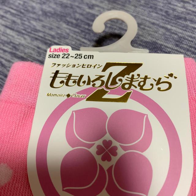 しまむら(シマムラ)のももクロ 靴下、ハンカチセット  ピンク エンタメ/ホビーのタレントグッズ(アイドルグッズ)の商品写真
