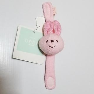 ベベ(BeBe)の新品 タグ付 bebe reduction ハンドラトル ウサギ(がらがら/ラトル)