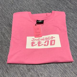 シマムラ(しまむら)のももクロTシャツ M(Tシャツ/カットソー(半袖/袖なし))