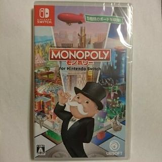 ニンテンドースイッチ(Nintendo Switch)のモノポリーfor Nintendo Switch(家庭用ゲームソフト)