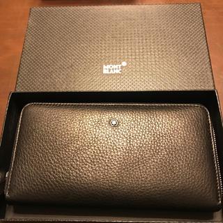 モンブラン(MONTBLANC)のモンブラン 長財布 ブラック 新品未使用 ラウンドシップ(長財布)