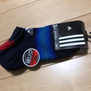 アディダス(adidas)のadidas  キッズソックス(靴下/タイツ)