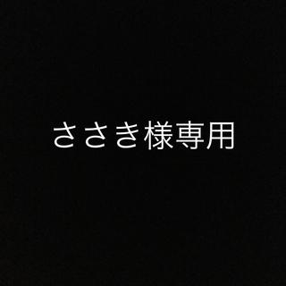 【ささき様専用】防湿庫(防湿庫)