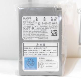 オリンパス(OLYMPUS)のオリンパス OLYMPUS 純正 BLS-50 リチウムイオン充電池(その他)