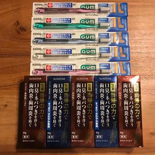 サンスター(SUNSTAR)のサンスターハミガキセット(歯ブラシ/歯みがき用品)