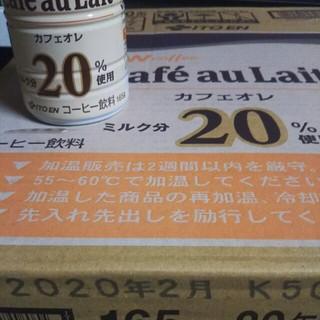 伊藤園 - 伊藤園 カフェオレ 缶コーヒー 1ケース