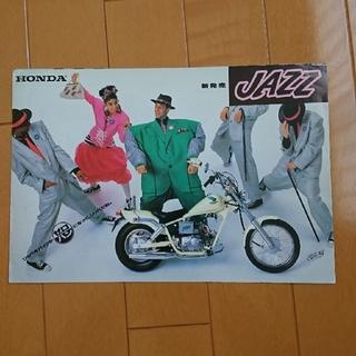 ホンダ(ホンダ)のカタログ HONDA A-AC09 JAZZ(カタログ/マニュアル)