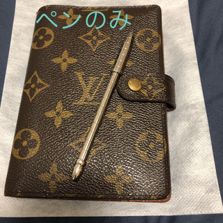 ルイヴィトン(LOUIS VUITTON)のルイヴィトン 手帳用ボールペン(ペン/マーカー)