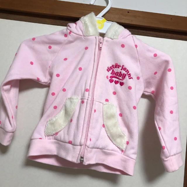 JENNI(ジェニィ)のsister jenni baby ♡ パーカー キッズ/ベビー/マタニティのキッズ服 女の子用(90cm~)(ジャケット/上着)の商品写真